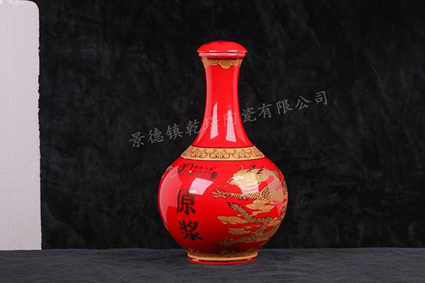 中國紅瓷酒瓶