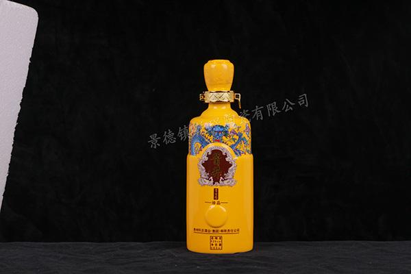 帝王黃瓷酒瓶