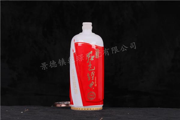 中国红瓷酒瓶